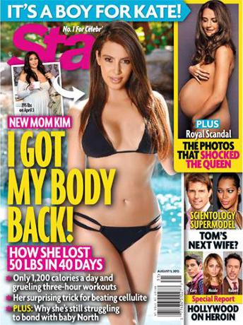 kim-kardashian-weight-loss
